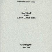 300_TS-II-Kanaat